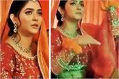 deepika ranveer wedding bride dance on bollywood song viral video