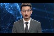china launches ai virtual news anchor on xinhua network