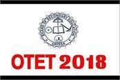 registration begins for otet 2018 exam