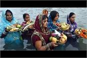chhath puja 2018 holiday in all government schools