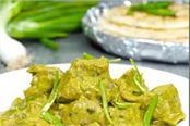 hara masala mutton curry