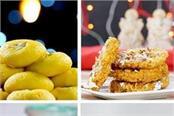 deepawali special make four kind of dessert for family