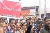 bsnl employees rally against central government