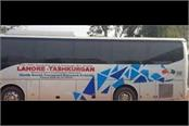 bus service starts between china pakistan