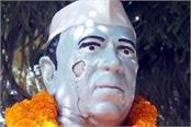 statue of nehru broken in solan