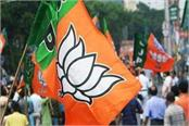 telangana election bjp declares fifth list names of 19 candidates declared