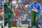 this cricketer will not appear on the field after t20 world cup