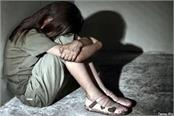 youth rape from minor girl