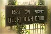 high court decides on safeguarding du matter holding elections again