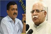 kejriwal again wrote letter to cm manohar