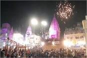 mahadev nagari kashi cm yogi and governor will be included in the aarti