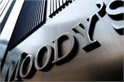 moody s changes rating outlook on tata motors to negative