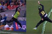 maxwell became the superman during the match caught catcher catches