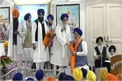 gobind singh longowal assembly elections sgpc