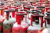 when will gas cylinder subsidy