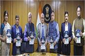 election commission launches new website