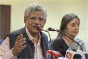 सीबीआई को पश्चिम बंगाल में जांच करने से नहीं रोक सकतीं ममता