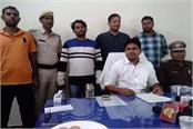 tata company manager murder case solved