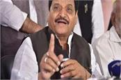 we are absolutely ready to contact for congress alliance shivpal