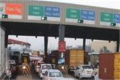 toll plaza will not be seen in fazan