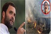 rahul gandhi s tan on bulandshahr violence modi yogi raj public panic