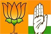 opposition in the mp will play a key role in forming government for the