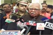 governor spoke on bulandshahr violence
