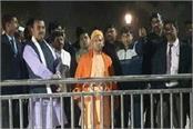cm yogi reached prayagraj