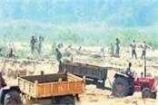 preparing to tighten screws on mining mafia