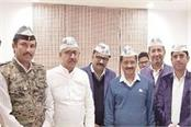 several bjp leaders from kaithal wore  aap  hat