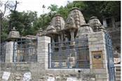 kapat closed of adi badrinath