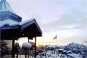 the beautiful snowy views of the kalka shimla showing rs 130