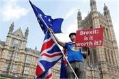 uk government delays parliament s vote on brexit