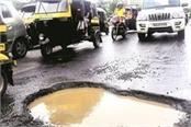 disturbed by the potholes in the middle of the road