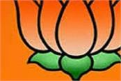 yogi s statement against bjp s le duba hanuman