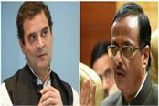 rahul gandhi goes to italy as soon as elections are over deputy cm