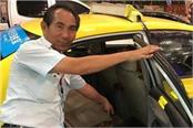 honest taxi driver returns 10000 that tourist forgot in his cab