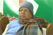lalu yadav s bail petition likely to be heard in ranchi high court today