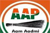 meetings started by aam aadmi party in every assembly