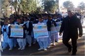 students took rally to aware new voters in kathua