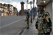 curfew like restrictions in kashmir