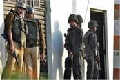 up ats team deployed during kumbh mela