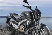 bajaj dominar 400 selling at a big discount in market