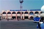 young man arrested with bullets in patna airport