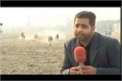 pak s reporter funny video viral