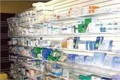 shops were closed by drug vendors on the demise of drug inspector