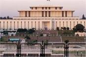 pakistan s president house aiwan e sadar opens doors to public