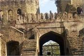 nurpur historical fort