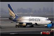 pakistan owners of shaheen air international flee abroad
