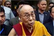dalai lama accused china government
